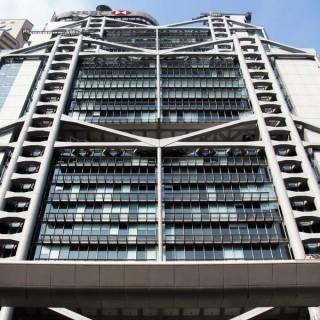 香港上海匯豐銀行總行