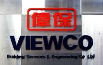 ViewcoLogo